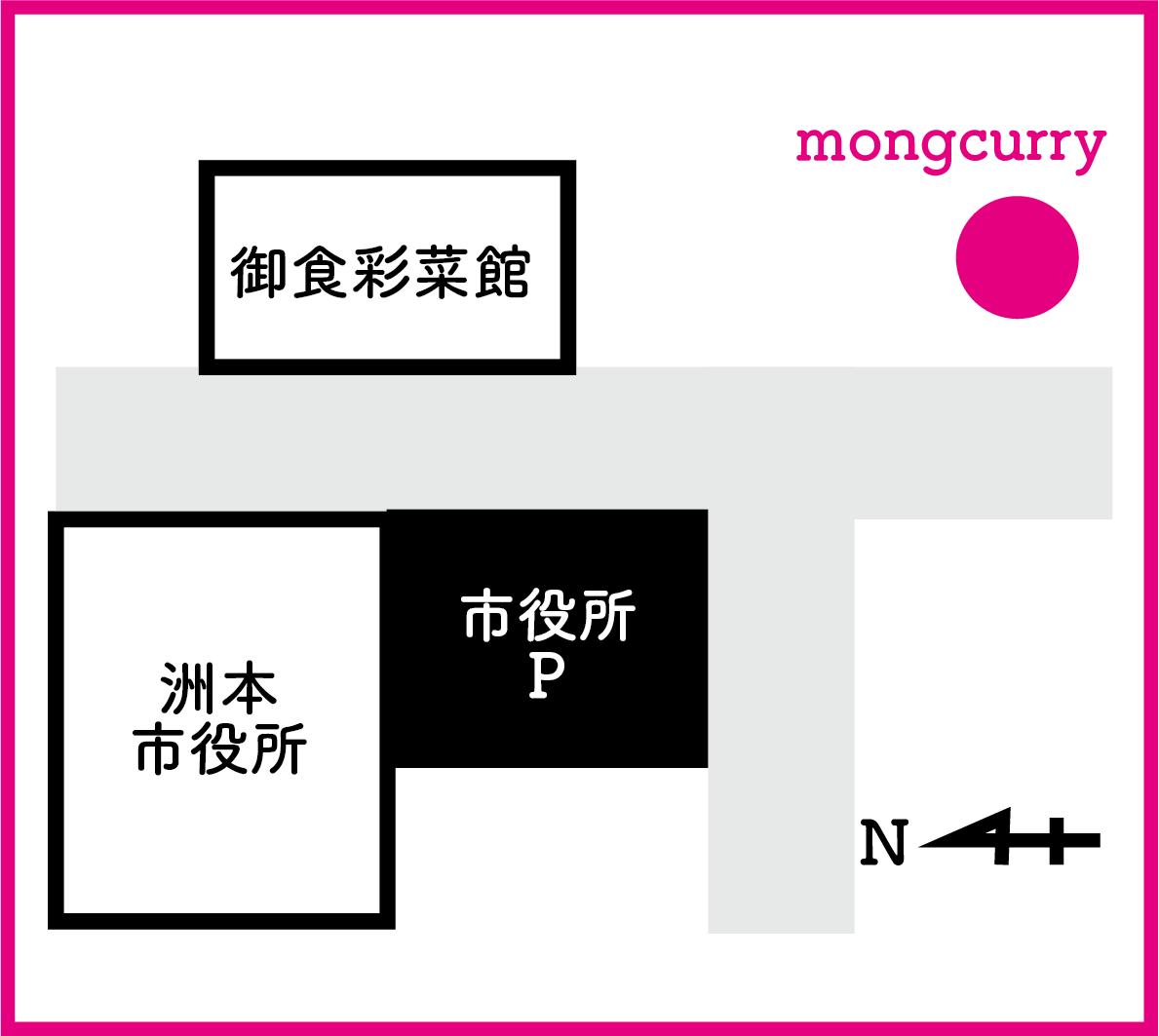 mongcurry