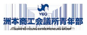 洲本商工会議所青年部   SUMOTO YEG オフィシャルサイト
